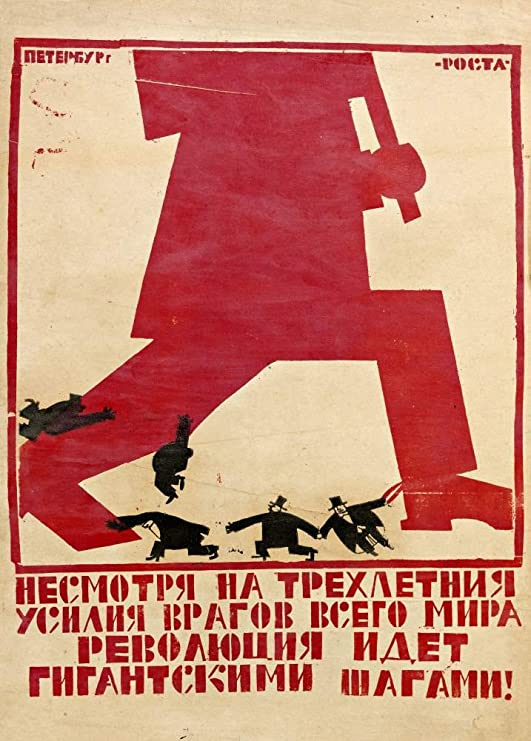 La Unión Soviética ruso constructivismo y Propaganda c1921 A ...