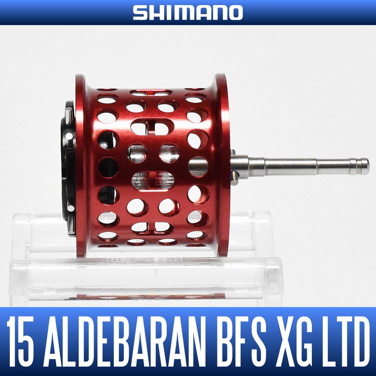 【シマノ純正】 15アルデバランBFS XG リミテッド用 純正スプール   B01E76OFQC