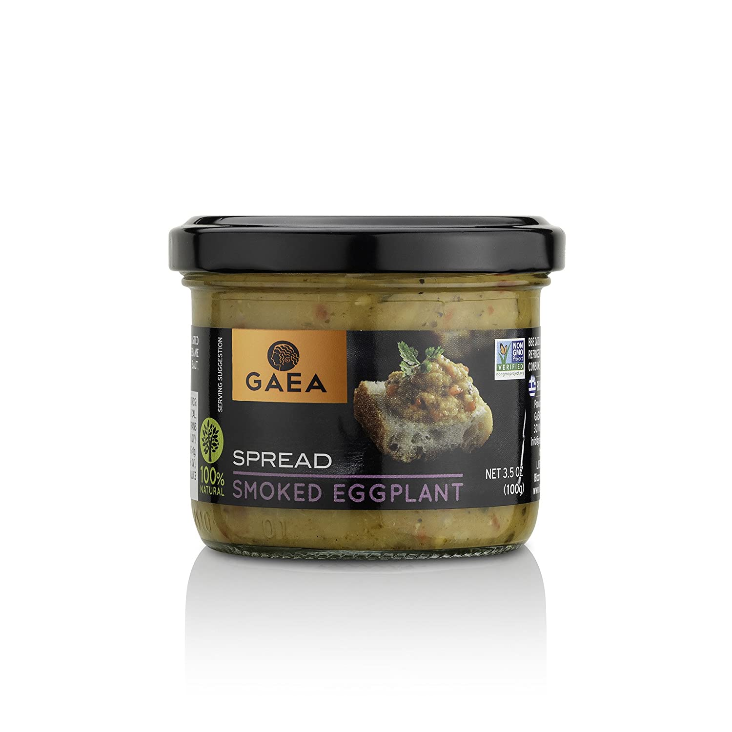 25% OFF Gaea Smoked Eggplant Spread Pack of 6-3.5 ounce Jar