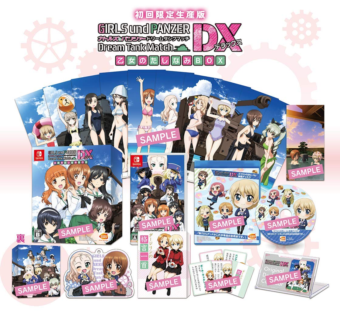 Girls und Panzer Dream Tank Match DX Otomeno Tashinami BOX Switch Game
