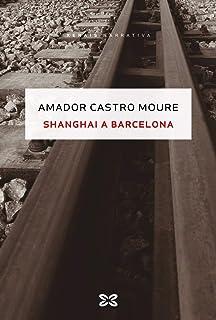 Memorias de antes del embalse: Amazon.es: Castro Moure, Amador: Libros