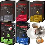ネスプレッソ カプセル 互換 キンボ コーヒー 5種×2箱 各10カプセル 合計100 カプセル kimbo
