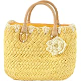 カゴバッグ フラワーモチーフ トートバッグ 手提げバッグ かばん 花飾り かご編み バスケットバッグ レディース