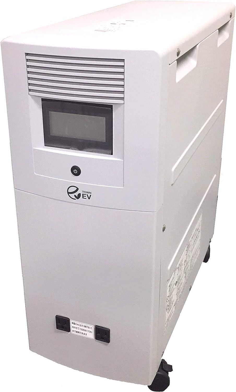 Panasonic製 産業・住宅用リチウムイオン蓄電システム蓄電容量5kWhスタンドアロン屋内設置モデル/タウンEVモデルTEV-7050
