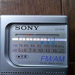 Amazon Co Jp カスタマーレビュー Sony ハンディポータブルラジオ Tv 1 3ch Fm Am Icf P