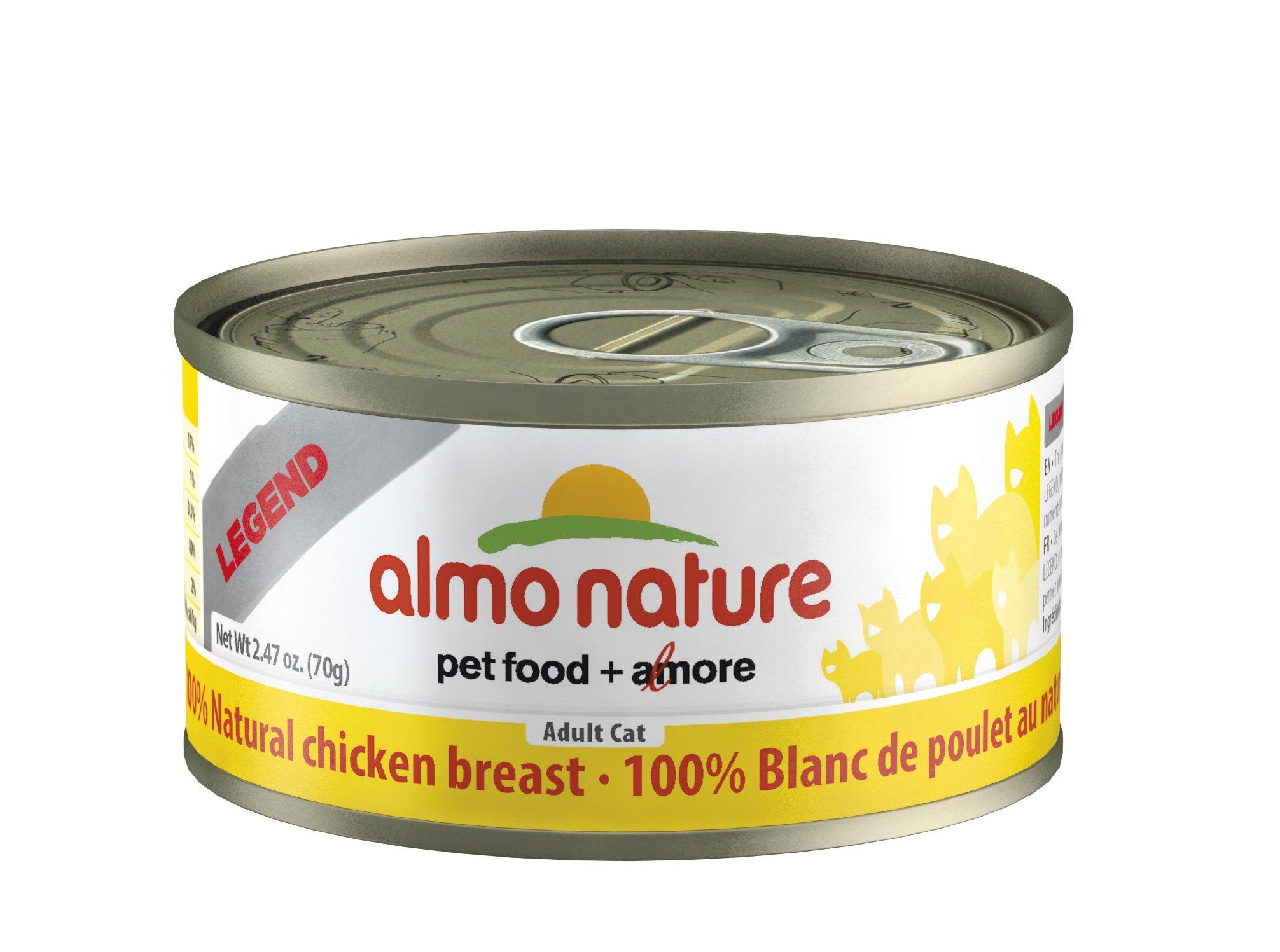 Almo Nature Chicken Breast Food (24 Cans Per Case), 2.47 oz.