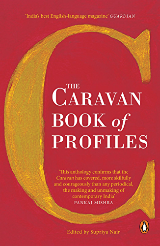 The Caravan Book of Profiles