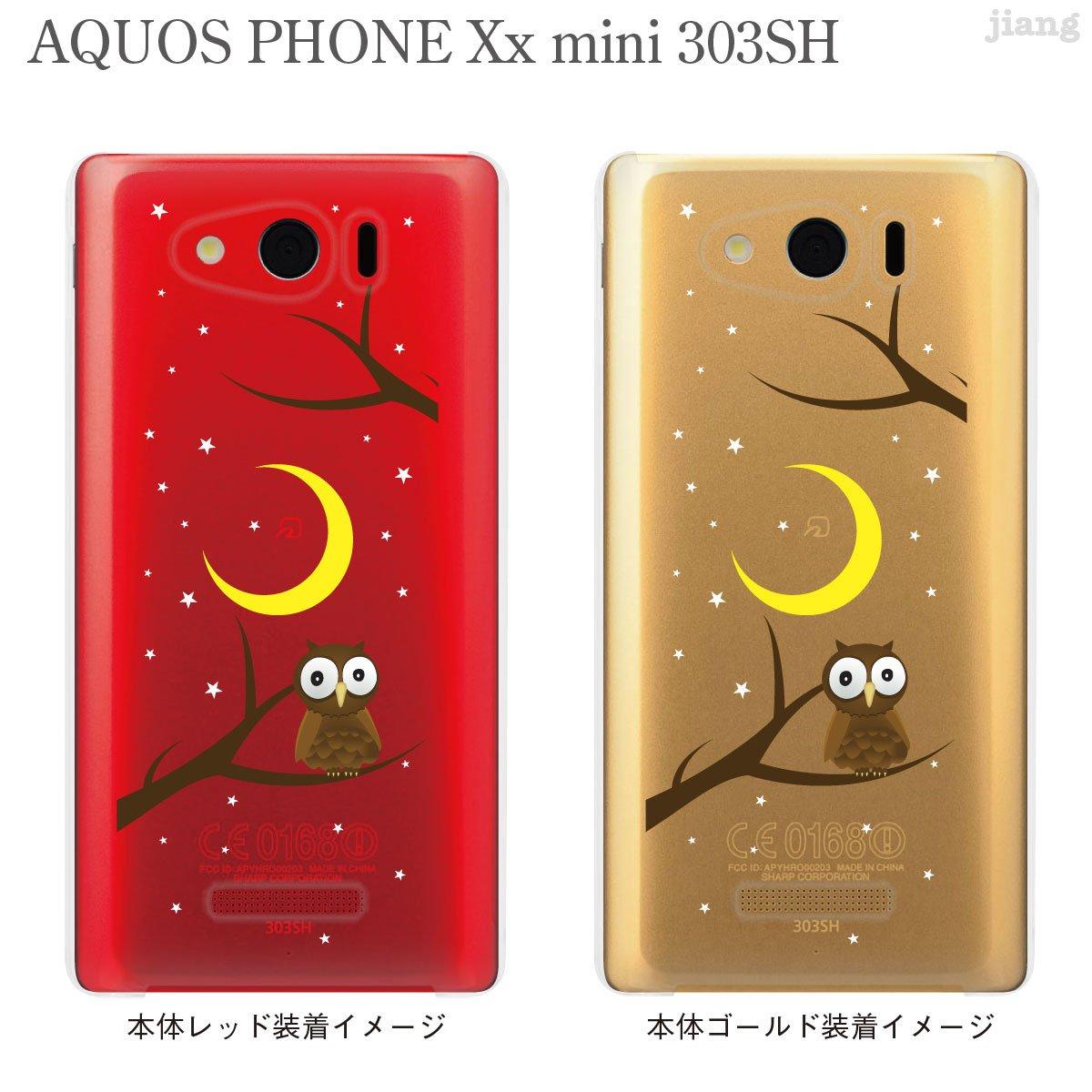 Amazon Jiang Aquos Phone Xx Mini 303sh Softbank Sharp Clear Arts 09 Th0002