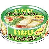 いなば食品 【チキン】とタイカレー グリーン 125g缶詰 12個