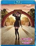 アマガミSS Blu-rayソロ・コレクション 中多紗江編