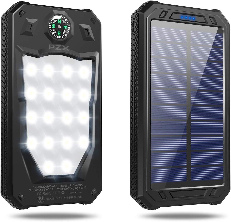 モバイルバッテリー ソーラーチャージャー20000mAh 大容量