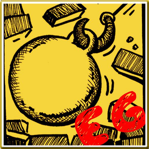 Wrecking Angry Ball -