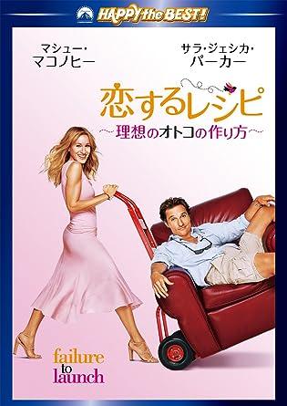 大人 恋愛 映画