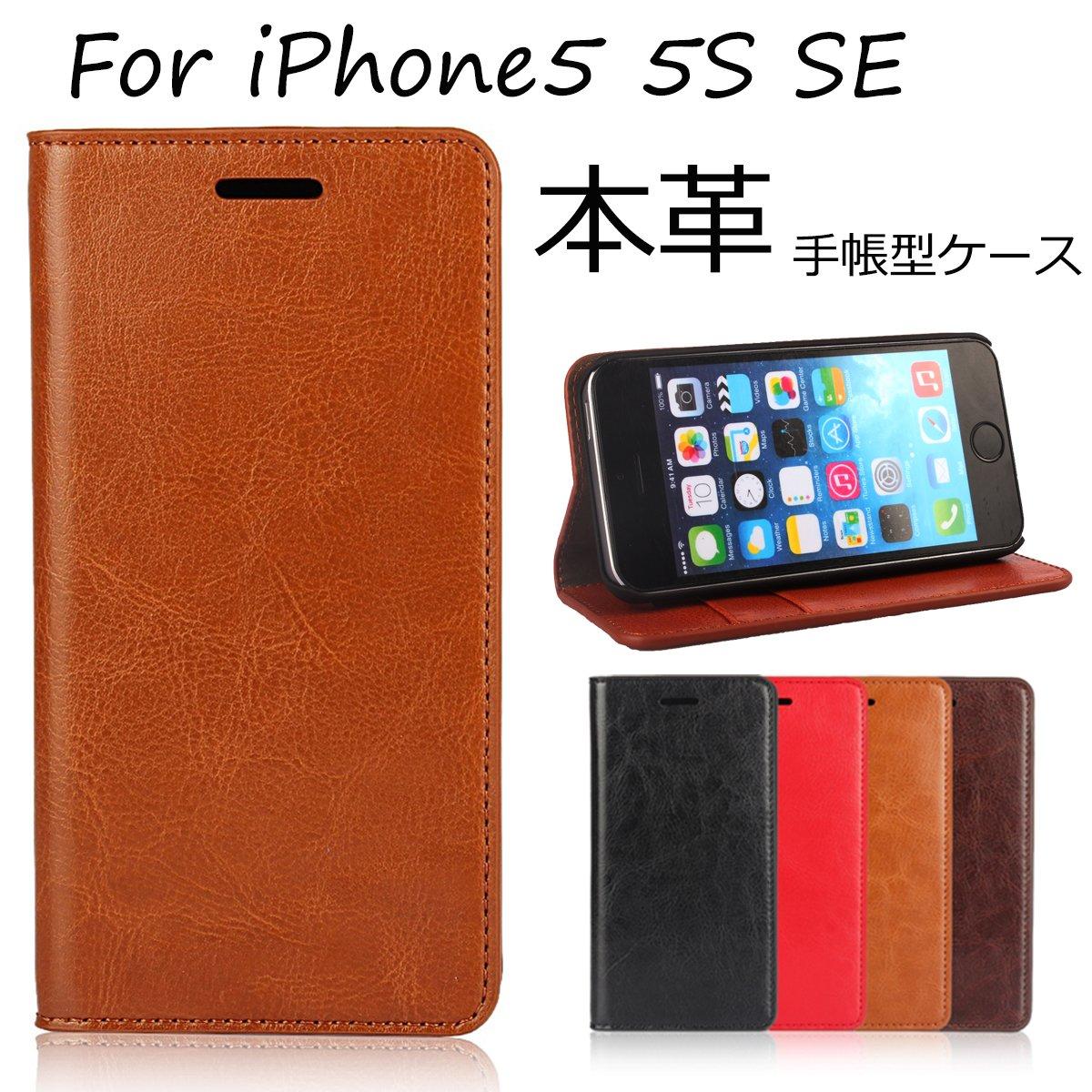 d4b6442492 アイフォン iPhone 5 5s SE ケース カバー 手帳型 本革 レザー 財布型 カードポケット