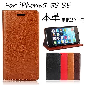 7b3c0fa85b Amazon   アイフォン iPhone 5 5s SE ケース カバー 手帳型 本革 レザー ...