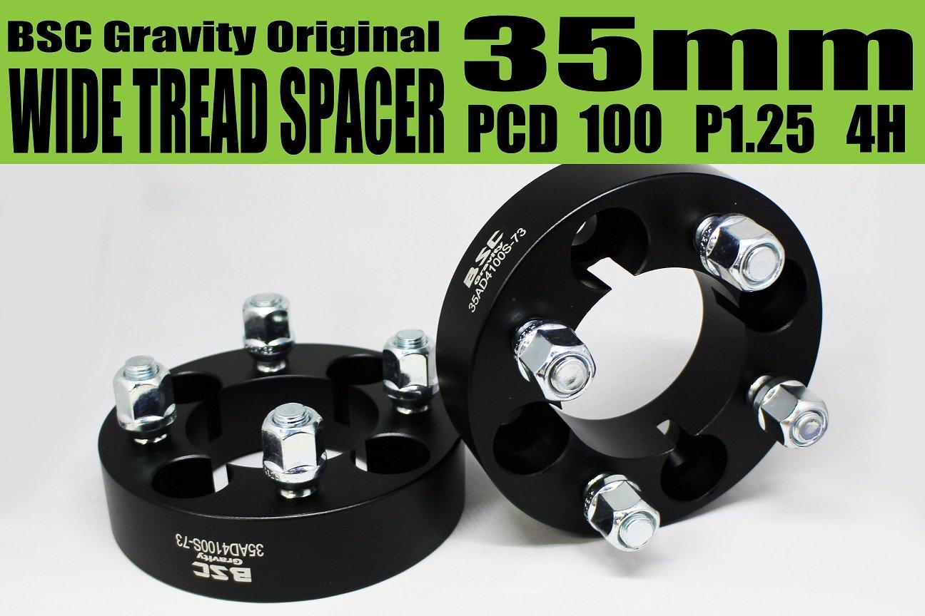 ワイドトレッドスペーサー 35mm PCD100 4H P1.25 ハブ径73mm B01MUJ72HS