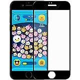 Seimina iPhone 8/iPhone 7 ガラスフィルム アンチグレア 全面保護 さらさら 反射防止 3D フルカバー 液晶保護フィルム 強化 【日本製素材旭硝子製】 極薄0.3mm 9H硬度 指紋防止 耐衝撃 4.7インチ (ブラック)