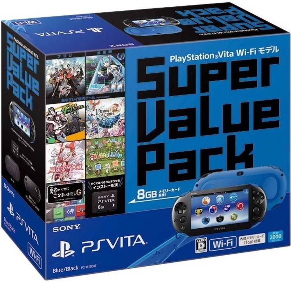 PlayStation Vita Super Value Pack Wi-Fi