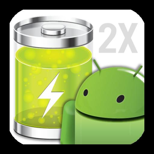 Battery life Boost (Economy Drain)