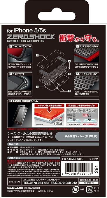 fbe6729ce2 Amazon | ELECOM iPhone SE/5/5S 全方向衝撃吸収ケース ZEROSHOCKシリーズ ブラック PS-A12ZEROBK |  ケース・カバー 通販