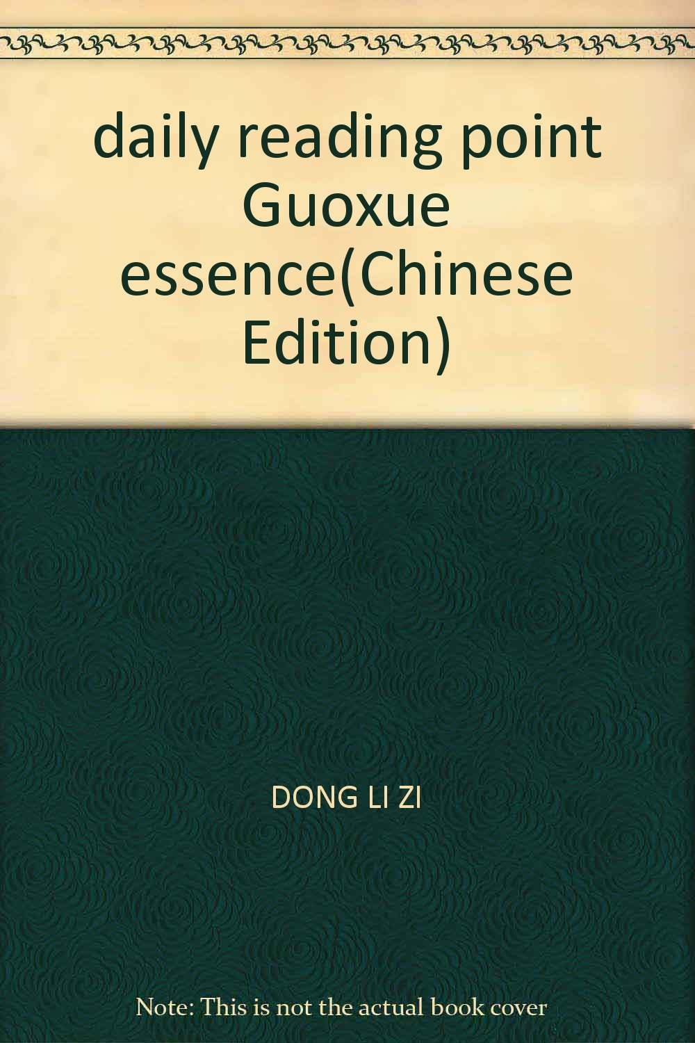 Read Online daily reading point Guoxue essence(Chinese Edition) PDF