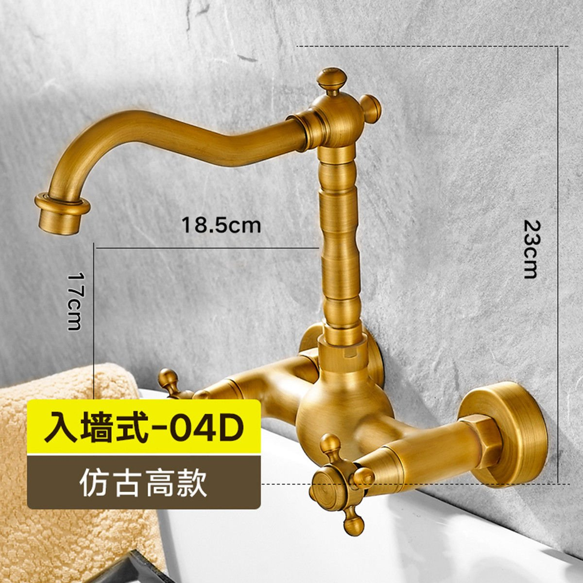 B S.Twl.E Sink Mixer Tap Faucet Bathroom Kitchen Basin Tap Leakproof Save Water Black Into Wall Mounted Basin Faucet Antique Copper Hot And Cold Double Hole A