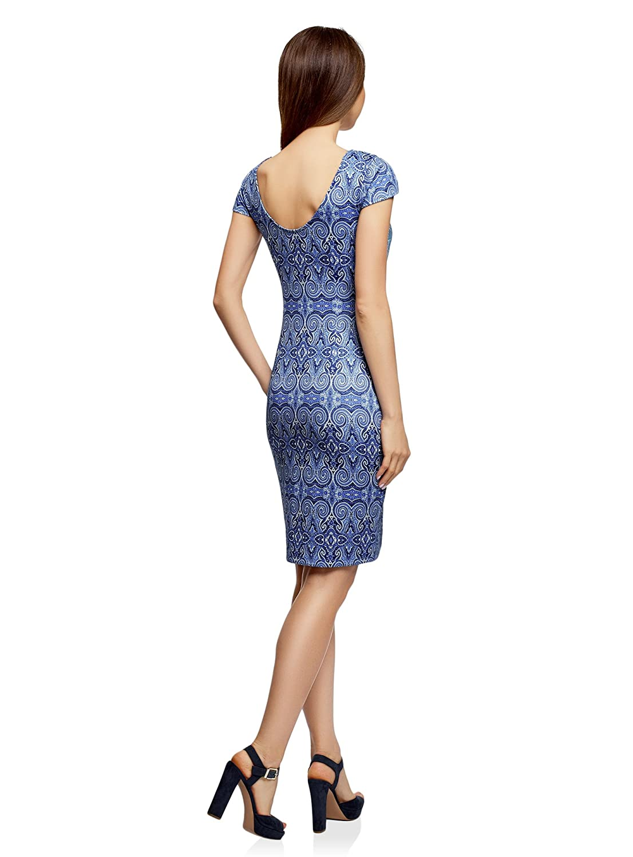 oodji Ultra Damen Jersey-Kleid mit Tiefem Rückenausschnitt Business