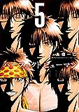パーフェクト ヒューマン 5巻 (芳文社コミックス)