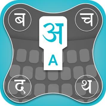 Amazon Com Hindi Keyboard Emojis Sticker Gifs Appstore For