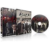 アシュラ [DVD]
