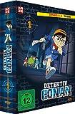 Detektiv Conan - die TV-Serie - DVD Box 1