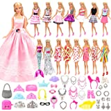 Barwa 55 Pcs Doll Clothes and Accessories Set EU CE-EN71 Certified Include 15 Clothes Party Grown Outfits + 40 Different…