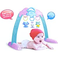 Happy GiftMart Portable Non Slip Baby Gym Frame Body Building Play Mat for Your Baby 3+ (Multicolour)