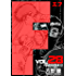 F 28巻