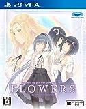 FLOWERS秋篇  - PS Vita