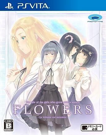 Amazon | FLOWERS秋篇 - PS Vita...