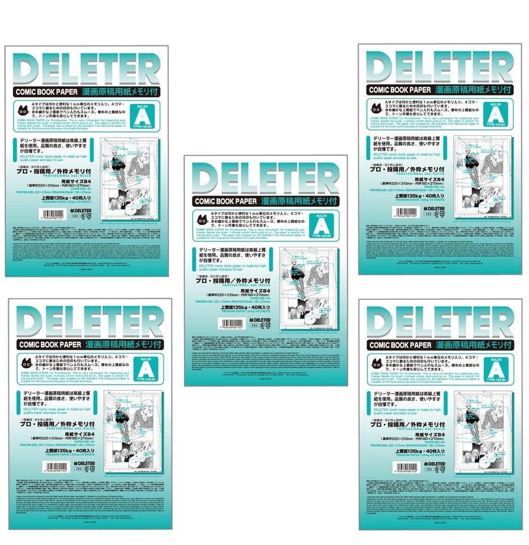 Deleter Comic Book Paper A4 for B4 comic 40 sheets ×5sets (Type-135-B4)(Japan Import) by Deleter
