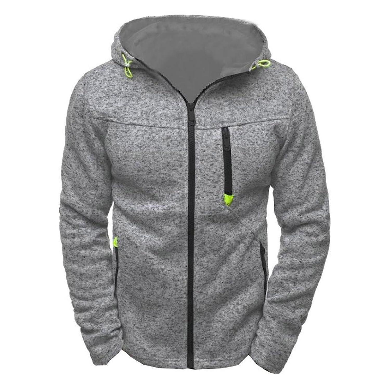 IEason Men Top, Men's Hoody Zipper Slim Hoodies Sweatshirts Pullover Coat Jacket