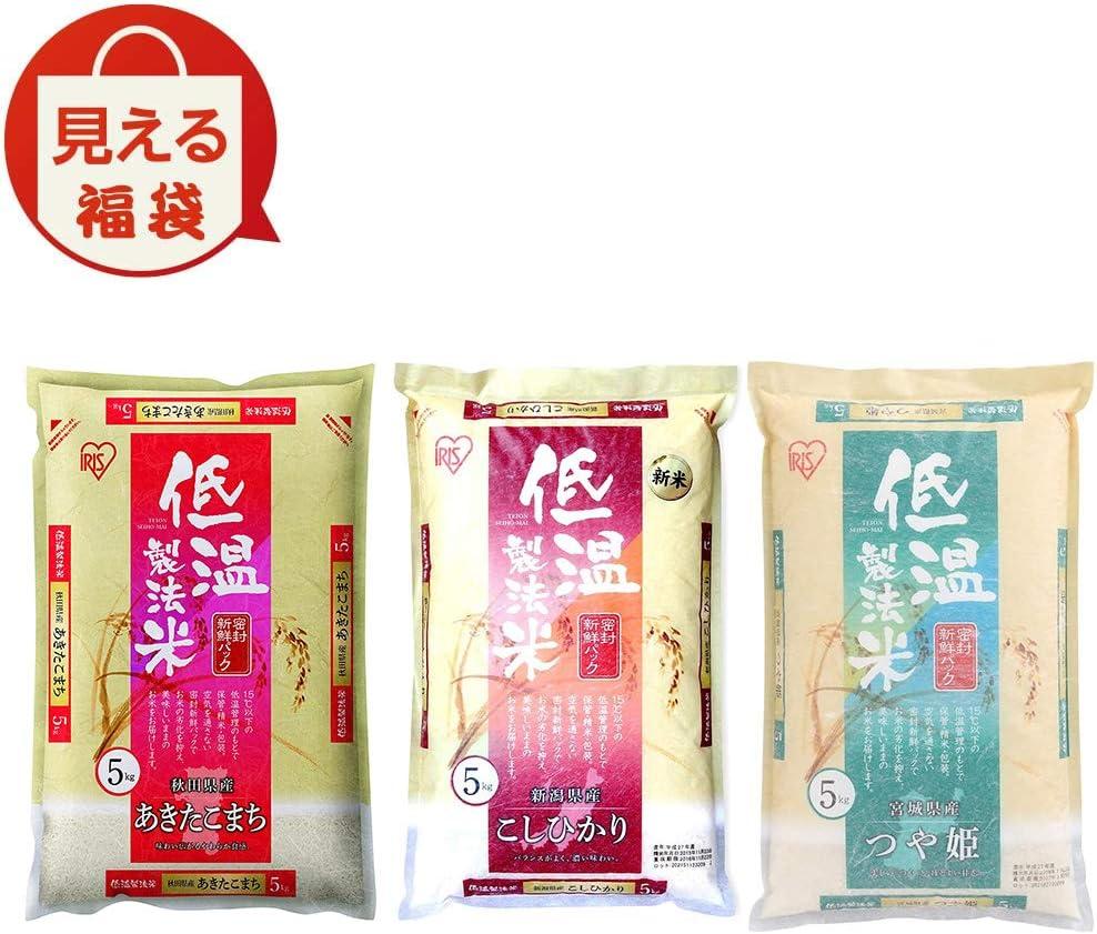 【福袋】IRIS OHYAMA(アイリスオーヤマ)低温製法米おすすめ3銘柄セット