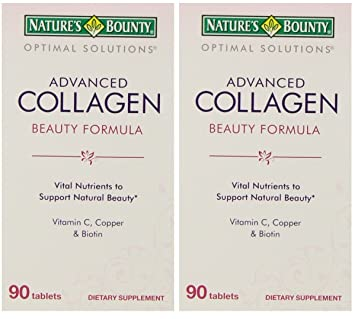 What does advanced collagen beauty formula do
