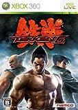 鉄拳6(通常版) - Xbox360