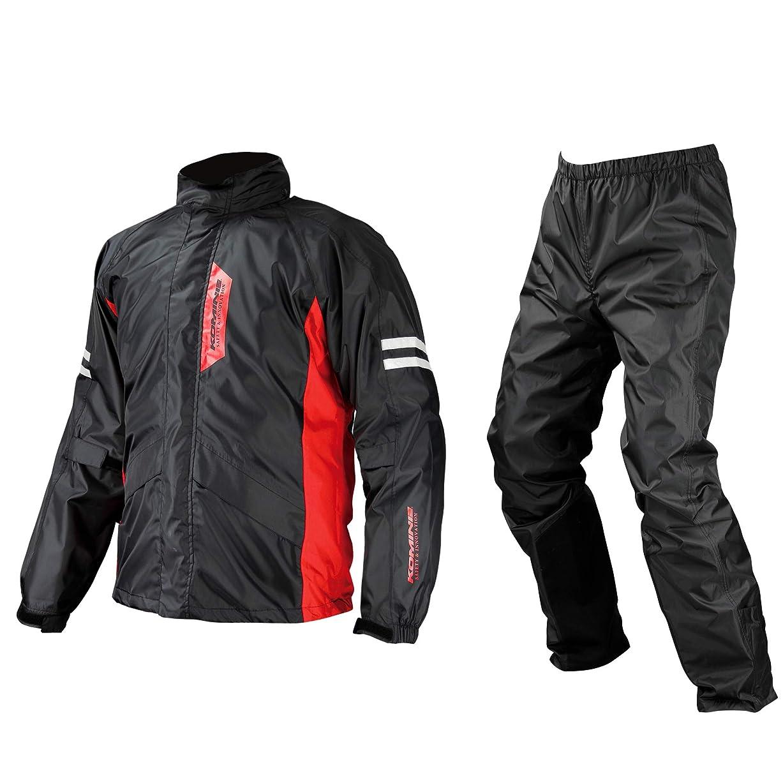 前述の高尚なシビックヤマハ(YAMAHA) バイク用 レインスーツ YAR22 サイバーテックス レインスーツ イエロー 3L 90792-R0243