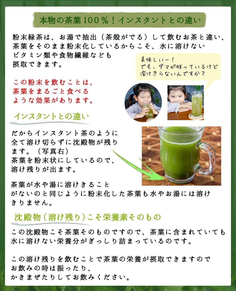 っ 食べる お茶 ぱ