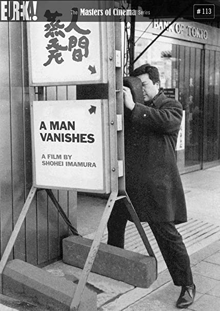 Poster A Man Vanishes