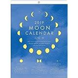 アートプリントジャパン 2019年 ムーン(スケジュール) カレンダー vol.148 1000101092