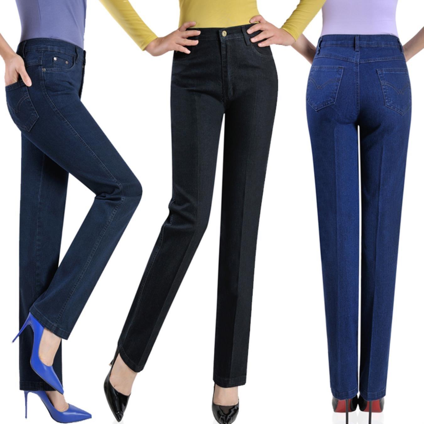 Swellog Spring Summer Women High Waist Elastic Plus Size Jeans Straight Denim Pants