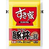すき家 豚丼の具並盛10パック(135g×10)