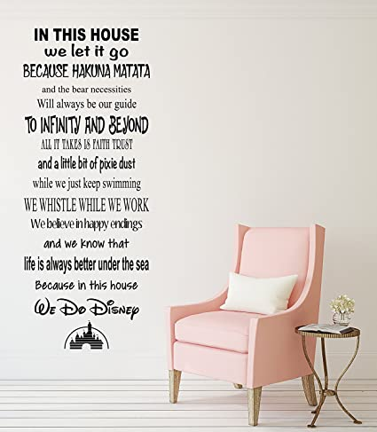 Amazoncom In This House We Do Disney Famous Movie Quote Wall Decal