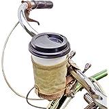 Cruzy Bike Cup Holder Handmade by Hide & Drink :: Waxed Canvas