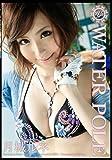 WATER POLE 07 [DVD]